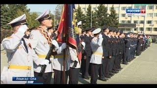 В Йошкар-Оле состоялся гарнизонный развод полицейских нарядов - Вести Марий Эл