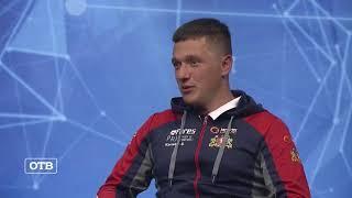 «Кросс нации – 2018» в Екатеринбурге