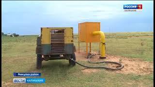 В поселке Хулхута Яшкульского района проходит пуск межпоселкового газопровода