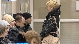 В Калининградской области снизилась безработица