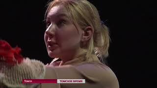 """Томские театралы могут оценить """"Прелести измены"""""""