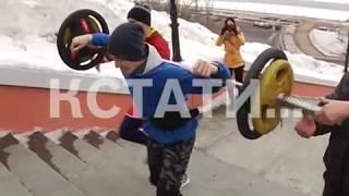 Чуть не сломался, но не сдался - юноша со стокилограммовой  штангой покоряет Чкаловскую лестницу