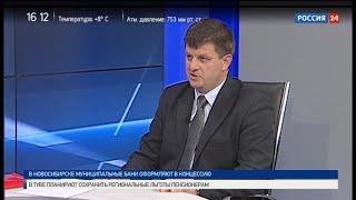 Строительство волейбольного центра в Новосибирске завершат к весне 2020 года