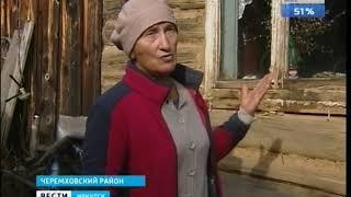 Две семьи живут в разваливающихся домах в деревне Ургантуй Черемховского района