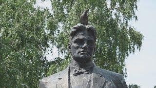UTV. В Уфе отметили день рождения Владимира Маяковского