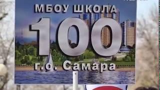 """""""Экологический автобус"""" призывает жителей Самары принять участие в общегородском субботнике"""