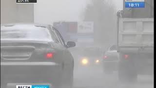 Снегопад и метели прогнозируют синоптики 7 ноября по Иркутской области