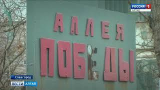 В Алтайском крае 16 городских объектов вышли в финал народного голосования за благоустройство