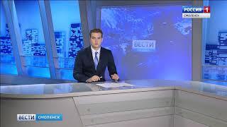 В Смоленской области загорелся полигон ТБО