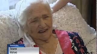 Ростовчанка Пелагея Семёновна Ипатько отметила вековой юбилей