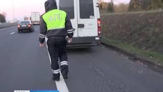 Госавтоинспекция провела очередной рейд по проверке рейсовых автобусов