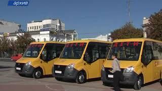 Крым получит новый транспорт