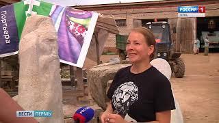 Жителям Кудымкара вернут культовый камень