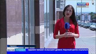 Наследие ЧМ 2018 что показал опрос среди жителей Мордовии