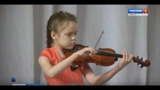 Скрипачи и виолончелисты Марий Эл состязались в музыкальном искусстве - Вести Марий Эл
