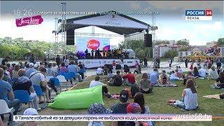Россия 24. Пенза: видеодневник фестиваля «Jazz May». День 3