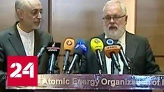 ЕС и Иран создадут рабочую группу по нефтяной торговле - Россия 24