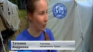 В Красноярском крае работает первый в России лагерь для взрослых