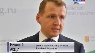 Замминистра транспорта РФ посетил чистопруднинский путепровод(ГТРК Вятка)
