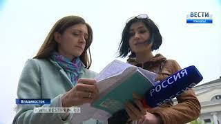 Жительница Владивостока попалась на удочку кредитных мошенников