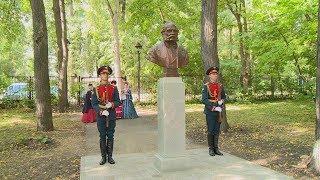 В Пензе открыли памятник Лаврентию Загоскину