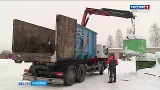 «Автоспецтранс» стал единым оператором по сбору и вывозу отходов