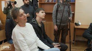 Фотограф Дмитрий Лошагин судится с семьёй убитой жены за наследство
