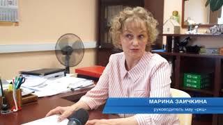В Петропавловске стартовала продажа июньских проездных | Новости сегодня | Происшествия | Масс Медиа