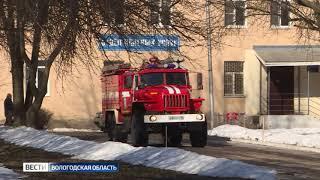 Пожарная тревога сработала в областной больнице в Вологде
