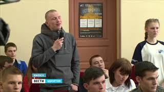 В рамках проекта «Открытый диалог» Глава Удмуртии Александр Бречалов встретился со студентами ССУЗов