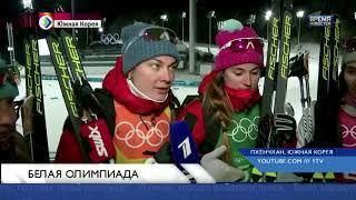 Юлия Белорукова получила еще одну бронзу