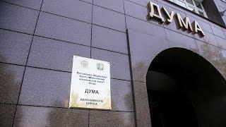 Югорские депутаты акцентировались на социальной сфере