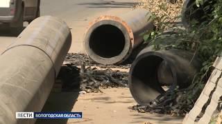 Жители трёхсот домов Вологды в выходные останутся без водоснабжения