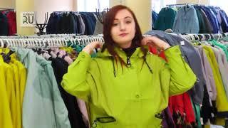 На «Ярмарке верхней одежды «Ермак» новое поступление весенних курток, ветровок и плащей