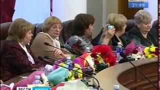 Закон о региональном материнском капитале в Иркутской области продлят до 2021 года