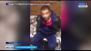 Воронежские воры похитили золотые зубы пятигорчан