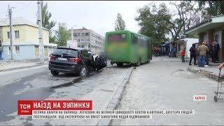 Шість осіб постраждали під час ДТП з BMW у Харкові. Подробиці інциденту