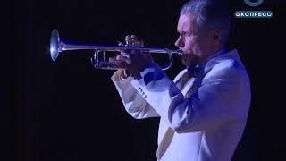 В органном зале «Пензаконцерта» выступил обладатель редчайшего голоса