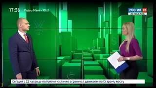 """""""Вести. Экономика"""". Эфир от 21.02.2018"""