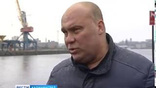 Калининградский морской торговый порт станет частью нового шелкового пути