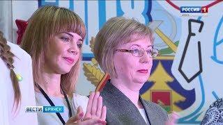 """""""Учитель года - 2018"""" на Брянщине"""