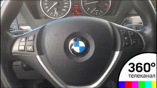 Автомобиль BMW протаранил остановку в Москве
