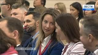 13 соглашений, направленных на развитие Приморского края, подписаны в начале первого дня ВЭФ