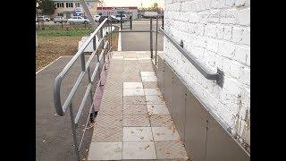 В Кинельском районе провели мониторинг доступной среды для инвалидов