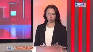 """""""Дежурная часть"""" от 25 марта 2018 г."""