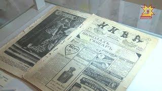 Чувашский Национальный музей принимает в дар личные вещи жителей