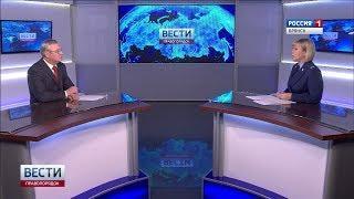 """Вести. Брянск. Правопорядок"" (эфир 22.03.2018)"