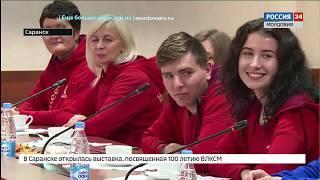 Ректор НИ МГУ им  Н П  Огарева Сергей Вдовин обсудил с волонтерами будущее