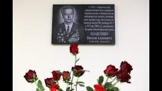 В ВГУ открыли доску бывшему ректору Николаю Плаксенко.