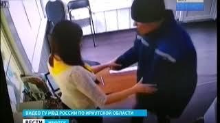 Подозреваемого в нападении на офис финансовой организации задержали в Нижнеудинске